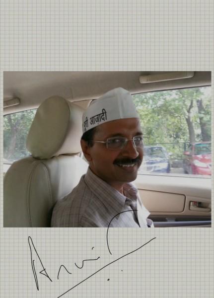 Arvind Kejriwal_autograph
