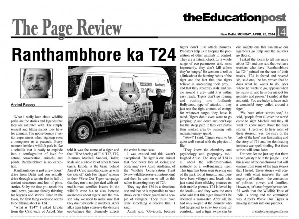 2014_04_28_The Education Post_Ranthambhore ka T24_review